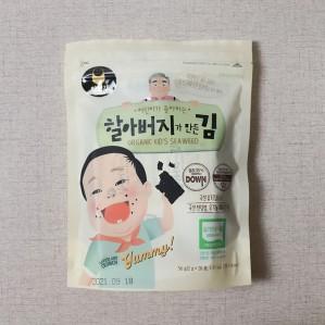 [간편식]유기농아기김 56g